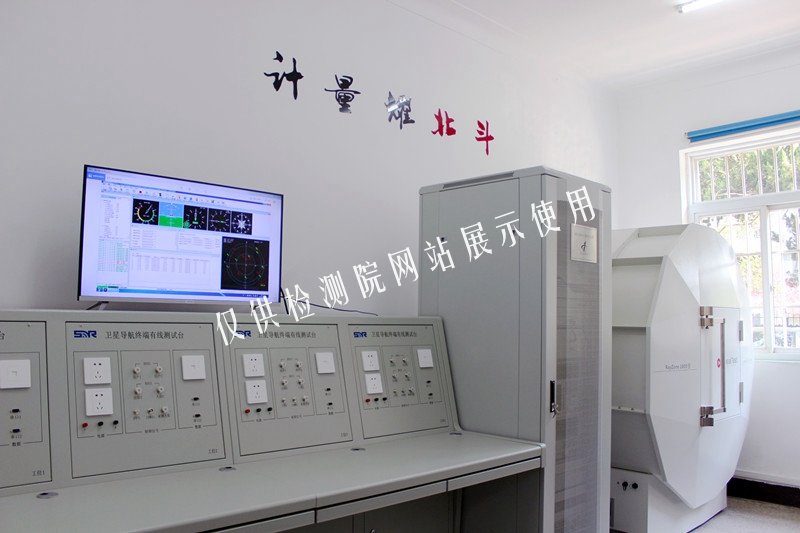 GNSS模拟检测系统