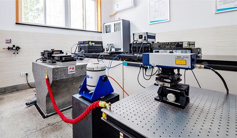 中低频振动标准实验室